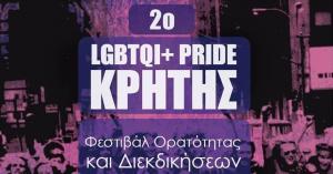 2o LGBTQi+ PRIDE Κρήτης