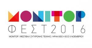 Monitor Fest 2016