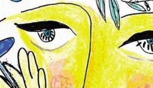 """""""Ειρήνη του Αριστοφάνη"""" από το Κου-Κλο Θέατρο Κρήτης στο Τεχνόπολις"""