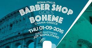 Guest Bartender Joy Napolitano (The Barber Shop -Roma)