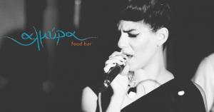 Rena Rasouli & Mixalis Avlonitis LIVE