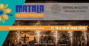 Matala Beach Festival 2016